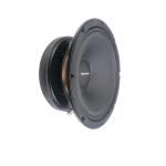 Selenium 10MB1P 8ohm from Audio Links International SKU: 10MB1P